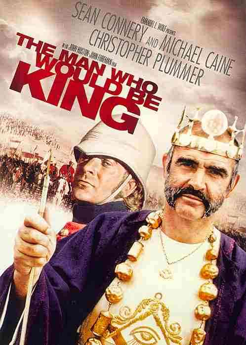 MAN WHO WOULD BE KING BY CONNERY,SEAN (DVD)